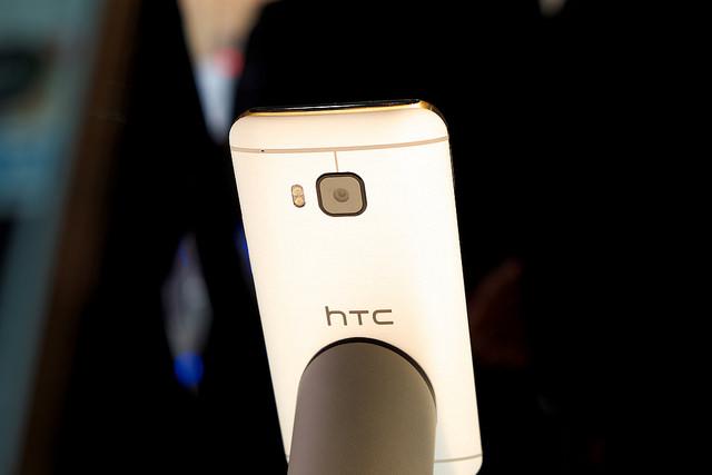 htc one m9 design techfavicon.com